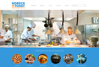 Портал «Horeca Today»