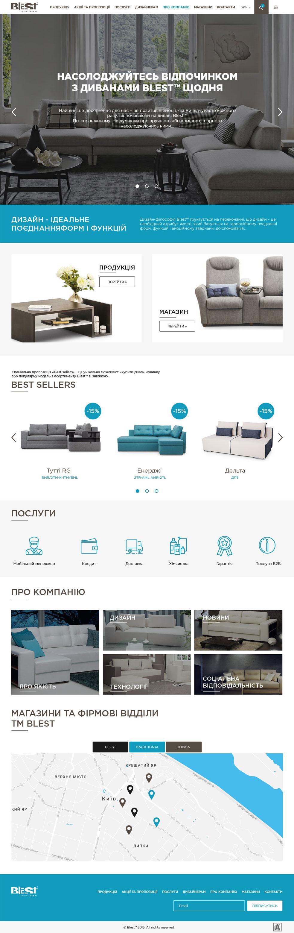 Мебельная компания «Blest»