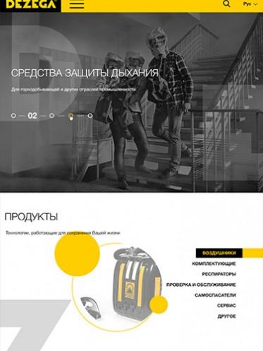 Донецкий завод горноспасательной аппаратуры «Dezega»