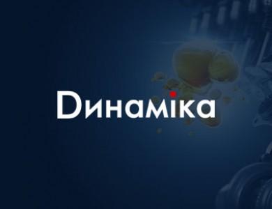 Интернет-магазин «Динамика»