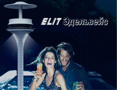 Компания «Elit Эдельвейс»