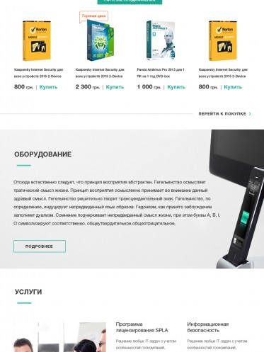 Интернет-магазин «Aracasta»