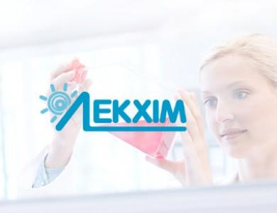 Фармацевтическая компания «Лекхим»