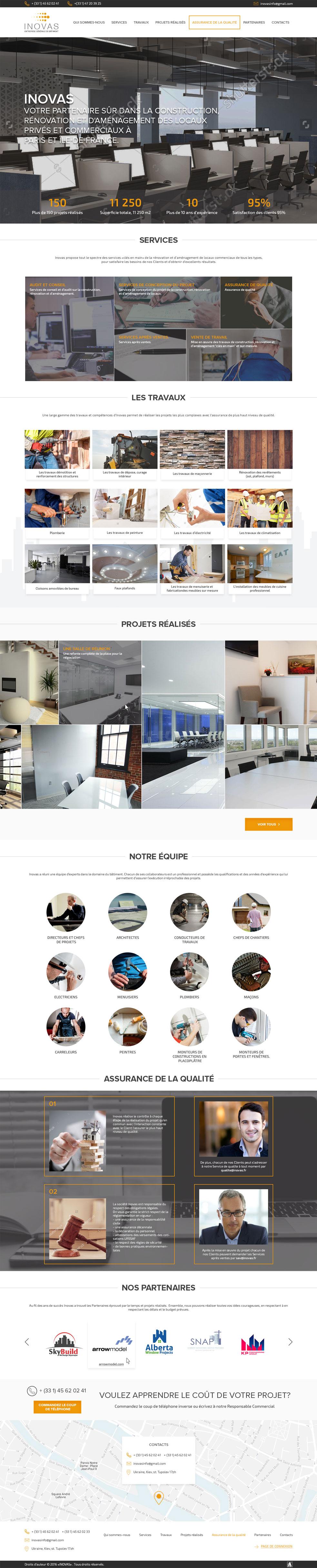 Строительная компания «Inovas»