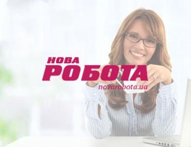 Портал «Нова робота»