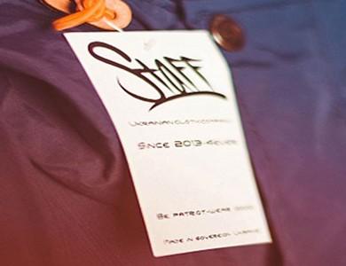 Интернет-магазин «STAFF»