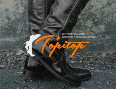 Интернет-магазин «Topitop»