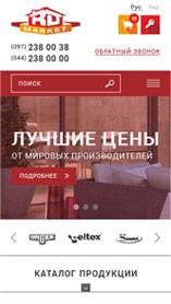 Интернет-магазин «RD Market»