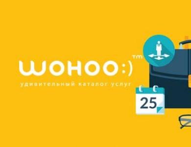Wohoo:) - удивительный каталог услуг