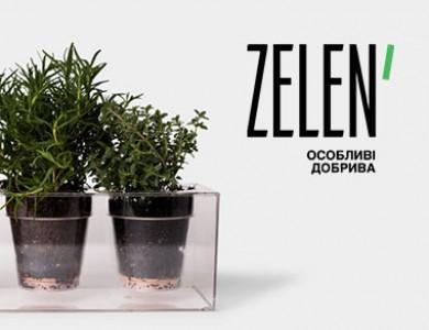 Интернет-магазин «Zelen»