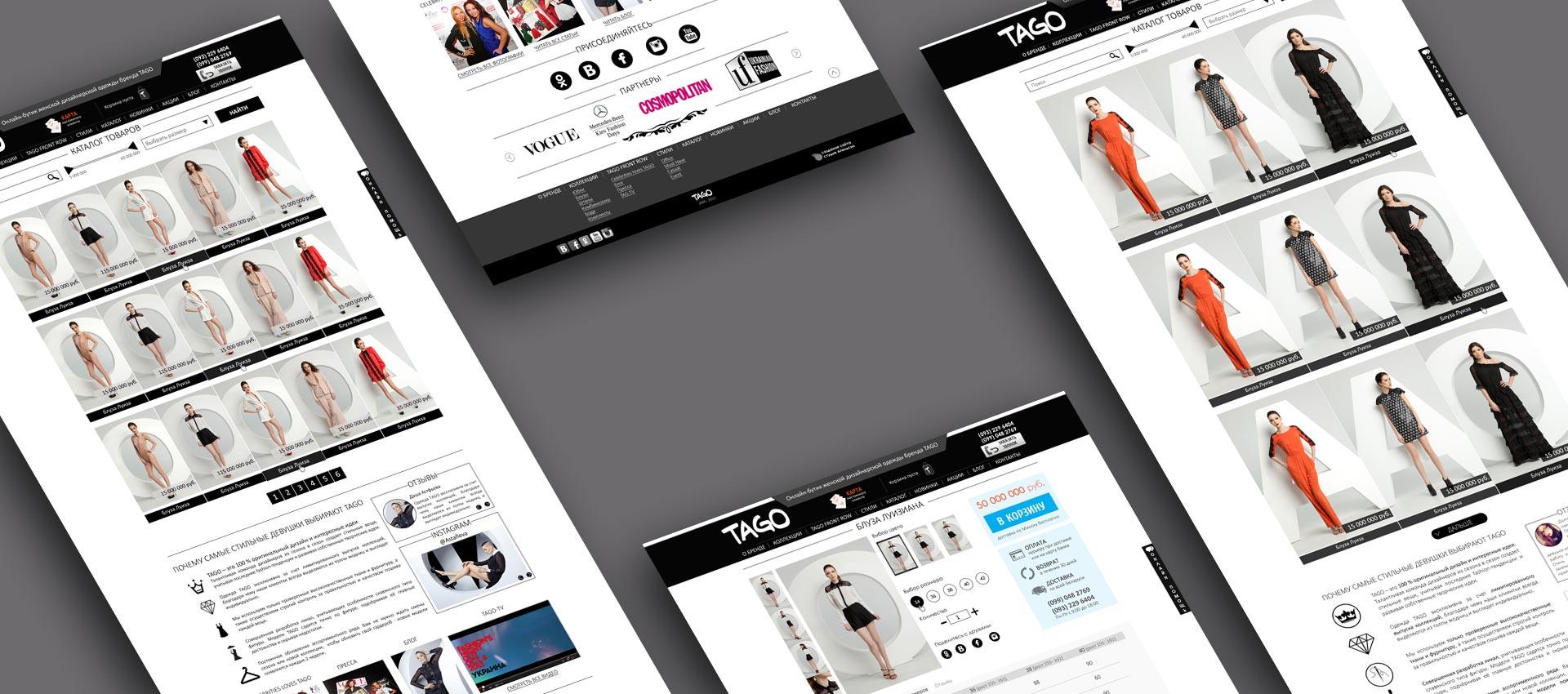 Интернет-магазин «TAGO»