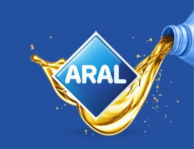 ТМ «Aral»