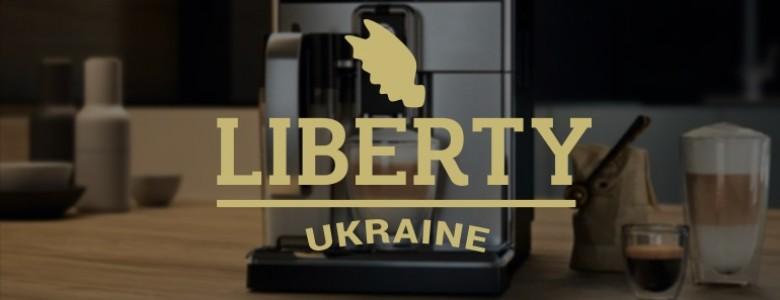 Интернет-магазин «UA Vending»