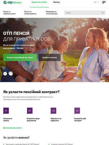 Недержавний пенсійний фонд «ОТП Пенсія»