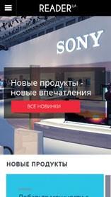 Интернет-магазин «Reader»