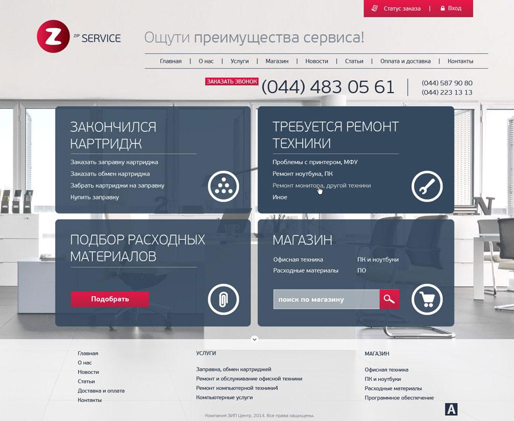 ZIP Service