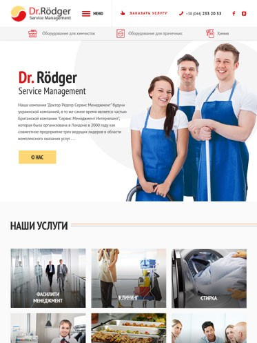 Dr. Rödger  Service Management