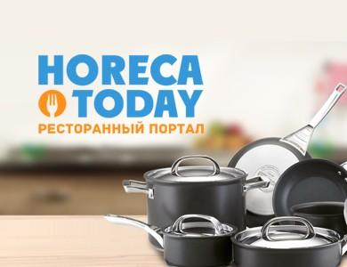 Horeca Today