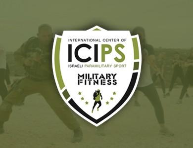 Международный центр «ICIPS»