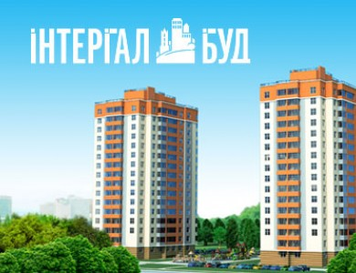 ЖК «Комарова», ИНТЕРГАЛБУД