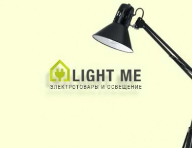 Интернет-магазин «LightMe»
