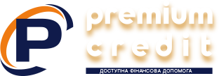 Микрокредиты «Премиум кредит»