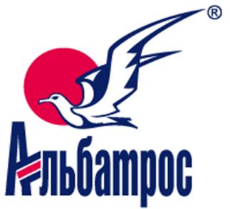Компания «Альбатрос»