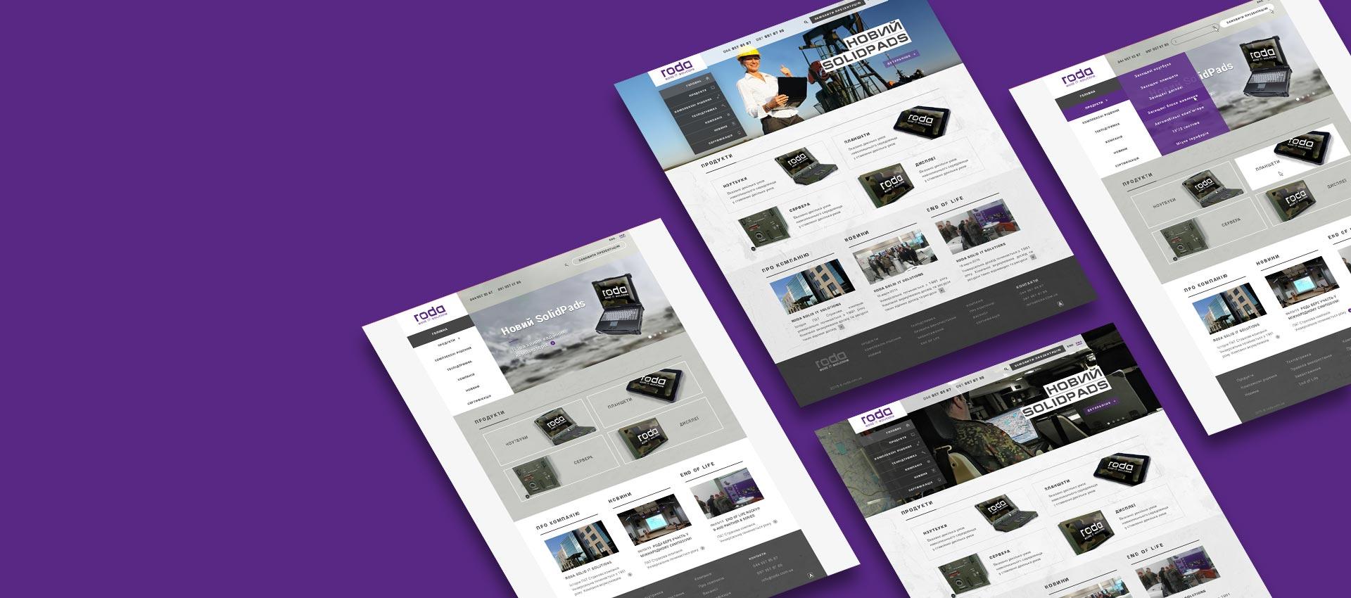 Roda IT-solutions