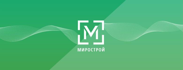 Компания «Мирострой»