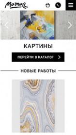 Художественная студия «Матисс»