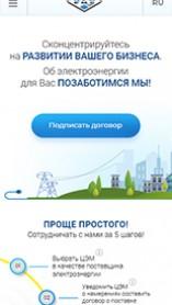 Центр енергетичного моделювання