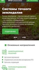 Компания «AG Prosteer»