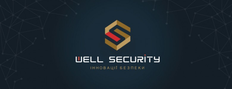 Компания «Well Security»