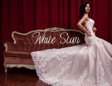 Свадебный салон «White Star»