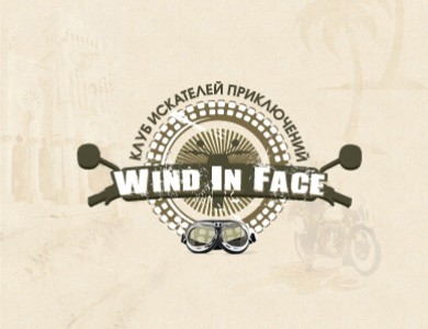 Wind in face